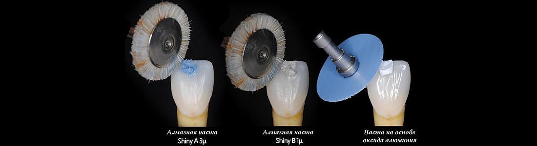 реставрационная шлифовка зубов