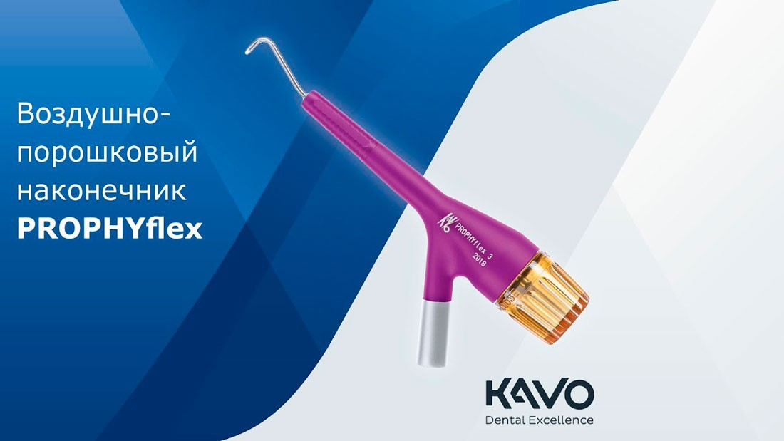 Чистка зубов от зубного камня цена по акции