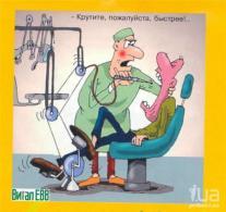 посоветуйте хорошего диетолога в москве