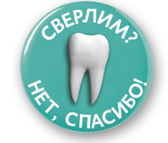 Icon стоматологія